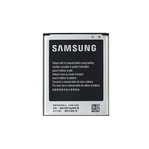 Samsung Battery Samsung Galaxy S Advance i9070 Original - Silver