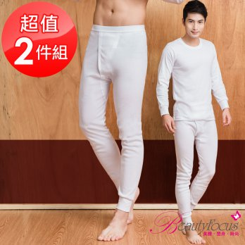 [BeautyFocus] two groups - before warm opening in Taiwan Male Health Pants (3837)