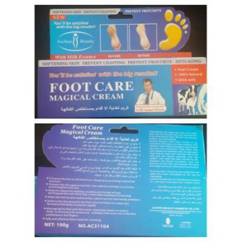 Foot care magical cream by Dr. isabel hilton