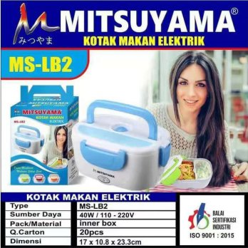 Electric Lunch Box Kotak Makan Bekal mitsuyama