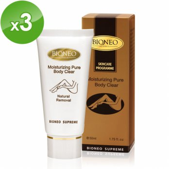 [Ni] BIONEO Germany Berger translucent Purifying Body Cream 3 into the Value Pack