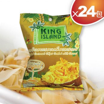 Natural coconut crisps (caramel X24 package) - Thailand KING ISLAND Kings Island Publisher