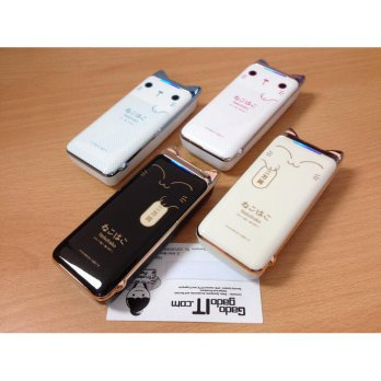 Powerbank Sanyo Probox Nekohako 5200mAh