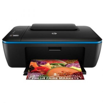 (Termurah) HP DeskJet Ink Advantage Ultra 2529 All-in-One