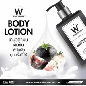 [ HITAM ] BODY LOTION WHITENING SUNSCREEN by WINK WHITE