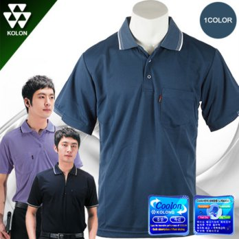 Men's Short-sleeved Polo Shirt Big Size KOLON IS07 Blue Sea Green Functional Tee Tee PK Kulron Gibonti Men Big Size Big Size Keunot Karati