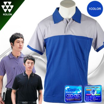 IS18 Blue Short-sleeved Polo Shirt Men Big Size KOLON Functional T-Shirt Kulron PK Gibonti Men Big Size Big Size Keunot Karati