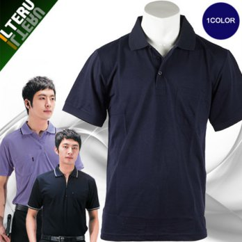 2405 Men's Short-sleeved Polo Shirt Navy ILTERU Avoid Big Size T-shirt Katy PK Gibonti Big Size Big Size Big Size Plain Tee Karati