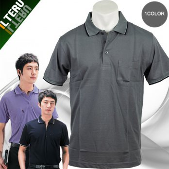 7402 Men's Short-sleeved Polo Shirt In Gray ILTERU Avoid Big Size T-shirt Katy PK Gibonti Big Size Big Size Big Size Plain Tee Karati