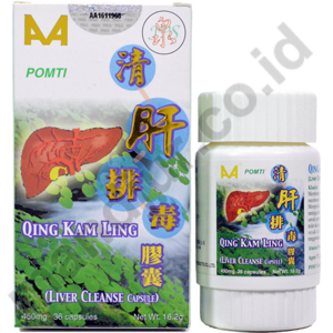 QING KAM LING LIVER CLEANSE CAPSULE