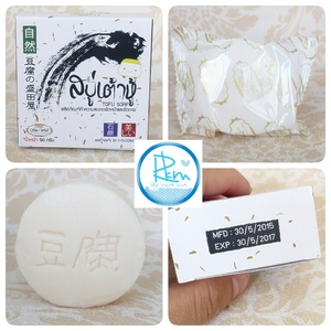 TOFU SOAP ORIGINAL THAILAND
