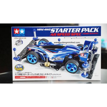 Tamiya Mini 4WD Starter Pack AR Speed Type (Aero Avante) (95210)