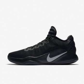 Sepatu Basket Nike Hyperdunk 2016 Low Black Original 844363-002