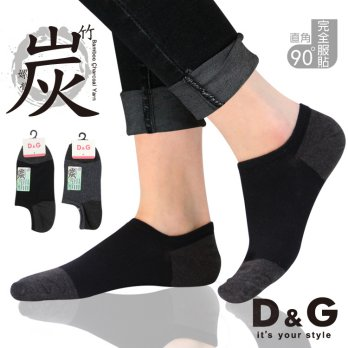 [D G] Bamboo Needle Socks Five Pairs Of Low Rectangular Opening Group -D327 (Socks / Socks / S