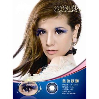 New Aimu Softlens Medusa -Original 100%-Terlaris
