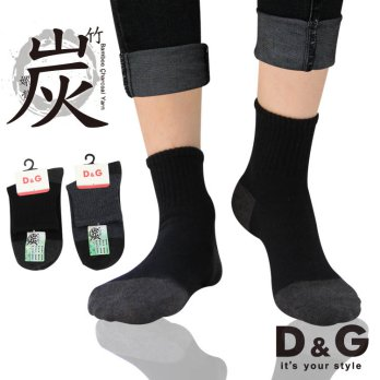[1/2] D G Bamboo Socks Five Pairs Of Female Students Group -D330 (Socks / Socks / Casual Socks