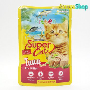 Super Cat - Kitten Tuna 85g kornet kucing wet cat food