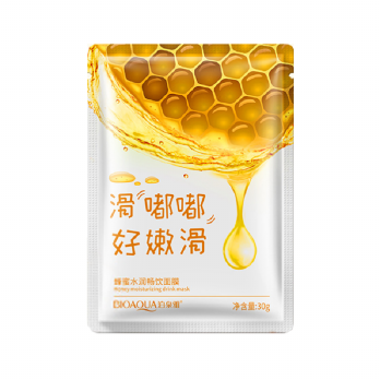 Bioaqua Honey Moisturizing Drink Mask / Masker Wajah / SKC02793