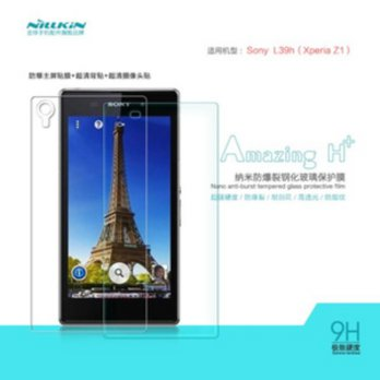 NILLKIN Tempered Glass Sony Xperia Z1 L39H Anti Explosion Antigores