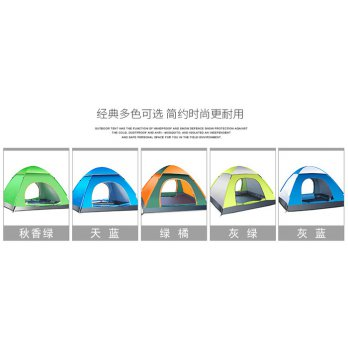 Tenda Camping Anti Panas UV Outdoor 2 Orang