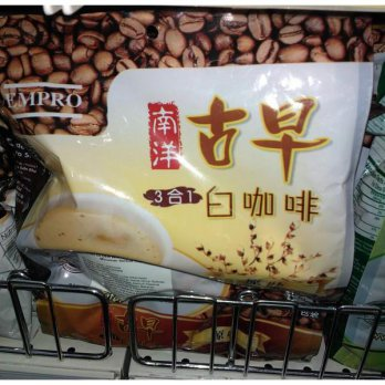 Kopi Putih Empro 3in1 Olden White Coffee Hazelnut 15sachet Enak