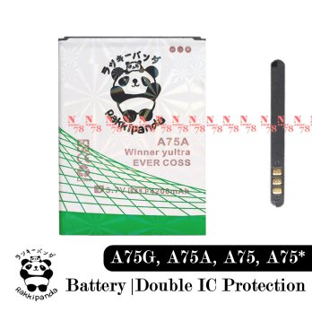Baterai Evercoss A75A Winner Y Ultra A75 Winner Y Max A75G Winner Y2 Double IC Protection
