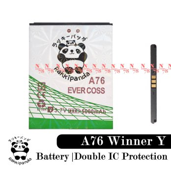 Baterai Evercoss A76 Winner Y Double IC Protection