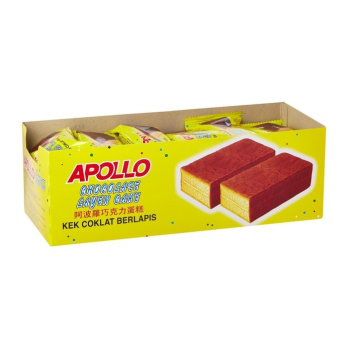 Apollo chocolate layer cake kek coklat berlapis isi 24pc