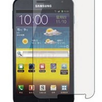 Anti-Glare Samsung Galaxy Note N7000
