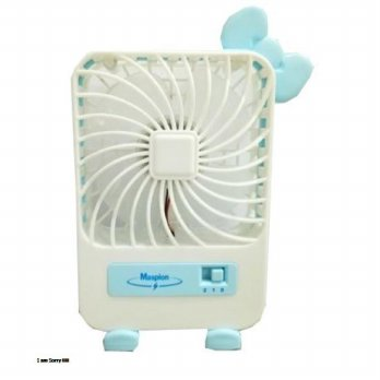[Maspion] MF-01 Portable USB Mini Fan - Pink/Hijau/Biru