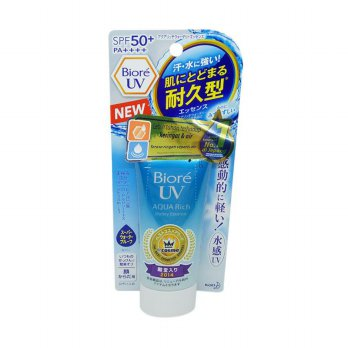 Biore UV Aqua Rich Watery Essence SPF 50 - 50gr