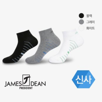 High Quality Casual Socks MADE IN KOREA / JHMOSD05 Cotton100 Men Socks 3202