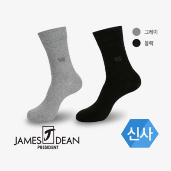 High Quality Casual Socks MADE IN KOREA / JHMOS002 Cotton100 Men 3192