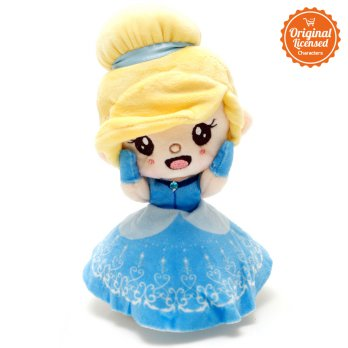 Disney Plush Princess Cibby Cinderella 7 Inch