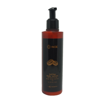 Nox Coffee Body Lotion Moisturising Body Glow