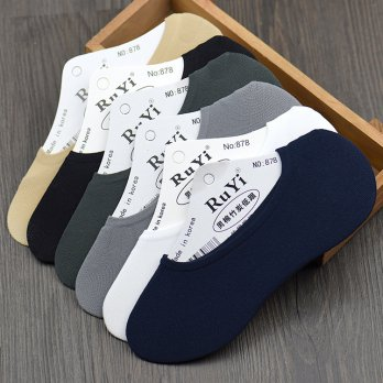 Kaos Kaki Pendek Nylon Invisible Hidden Socks. Anti Slip KK03