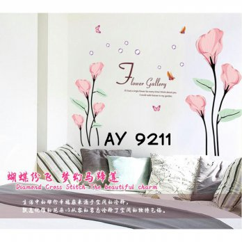 Wall Sticker Uk.60x90 Flower Gallery