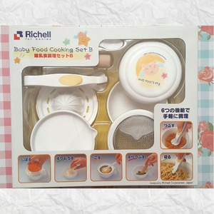 Richell Baby Food Cooking Set B / Food Maker