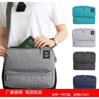 Korean Grand Voyaging Bag Ver 2 / Travel Organizer/ Tas Selempang A583  SJ0053