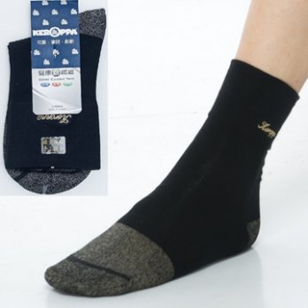[KEROPPA] Can Nuopa Silver Fiber Antibacterial Deodorant Incognito Wide-mouth Thin Socks (For Men An