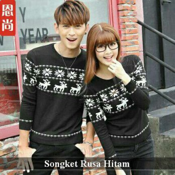 Lengan Panjang Couple Terkini | Fashion Couple Bagus | Songket Rusa Hitam