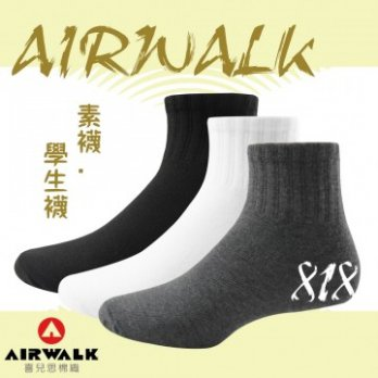 [AIRWALK] Xier Think Deodorant Comfortable Cotton Socks Students Socks (3 Colors) A Group Of Ei