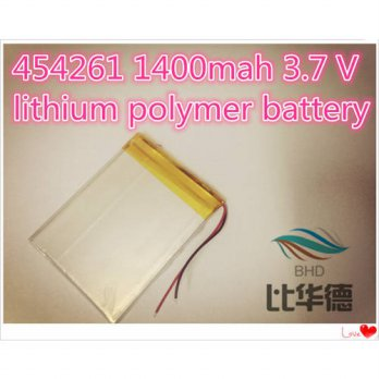 [globalbuy] 454261 1400mah 3.7 V lithium polymer battery bluetooth headset battery MP3MP4 /3779396