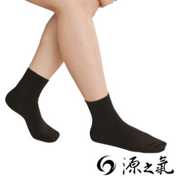 The Source Of The Gas Charcoal Short Socks / Six Pairs Of Group RM-10029