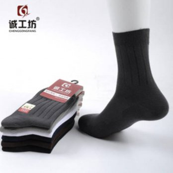 [globalbuy] Thicken Men Winter Socks Foot Massage 12Pairs/Pack Soild Color Keep Warm Winte/4212996