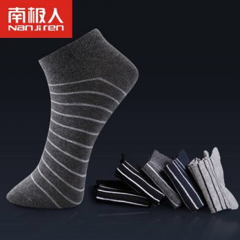 [globalbuy] Socks Men Thin Section Socks Bamboo Cdg Play Stripe Sweat Thrasher Odor Deodor/4212189