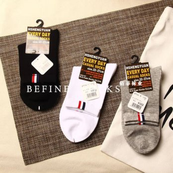 [globalbuy] Qiu dong TB men socks cotton socks in pure color Leisure male cotton socks who/4212136