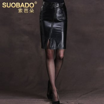 [globalbuy] 2017 Sheepskin slim leather skirts zipper leather womens plus size step placke/4202629