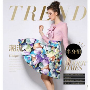[globalbuy] 2015 skirts womens New fashion casual a line skirt chicing high waisted skirt /4202218