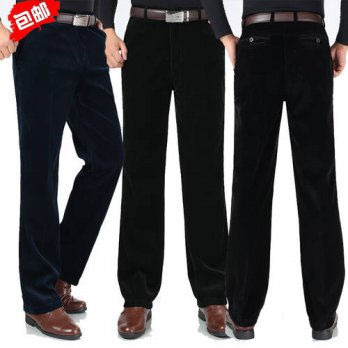 [globalbuy] Mens Autumn corduroy casual Business pants male Plus Size loose straight high /4210481